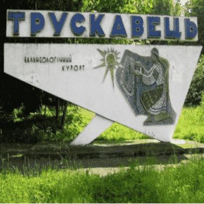 Все санатории Трускавца